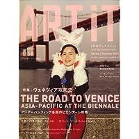 ART iT (アートイット) 2007年 04月号 [雑誌]