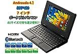 Office機能搭載 アンドロイド android  A5サイズ 7インチ ノートパソコン すぐに使える 超小型パソコン PC ORG-WM8850