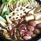 【送料無料】いのししぼたん鍋セット(3種のお肉900gと味噌鍋のタレ)約4~6人前