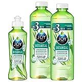 【まとめ買い】 ジョイ ボタニカル 食器用洗剤 レモングラス&ゼラニウム 本体 190mL + 詰め替え 440mL×2個の写真