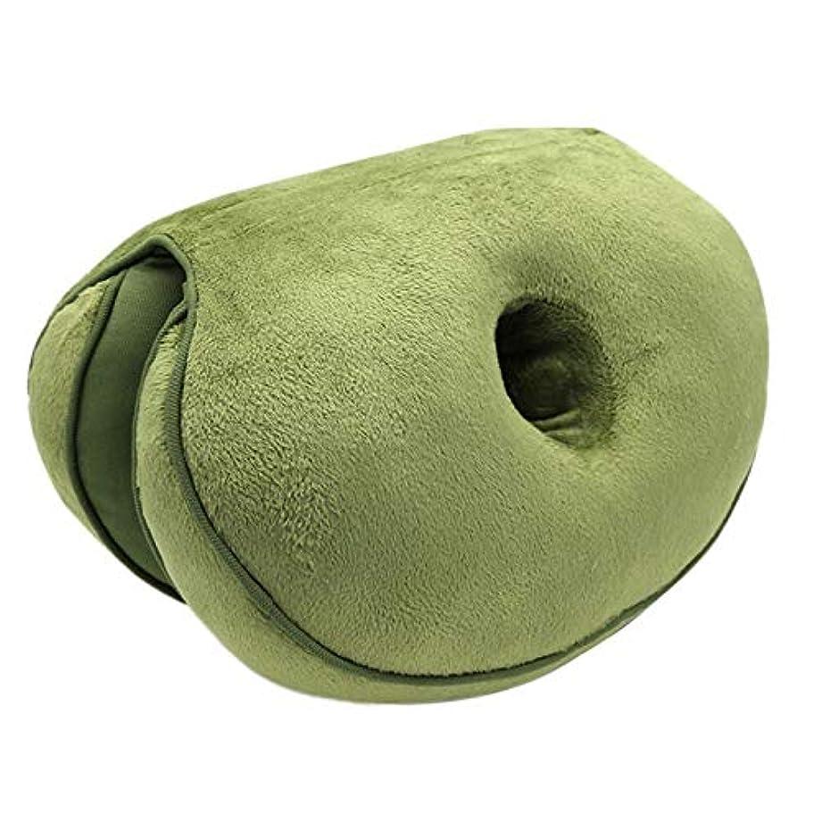 ジェスチャーつぶやき抜本的なLIFE ダブル快適クッションぬいぐるみリフトヒップアップシートクッション折りたたみ枕保存することができる圧力リリーフでは、車、ホーム、オフィス クッション 椅子