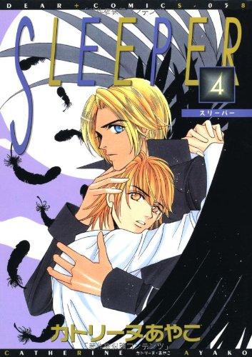 SLEEPER (スリーパー) (4) (ディアプラス・コミックス)の詳細を見る