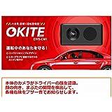 ユピテルYUPITERUわき見・居眠り運転警報器OKITE(オキテ)EWS-CM1レーダーやポータブルナビとの接続にオプション対応