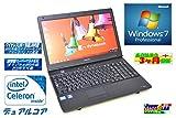 中古ノートパソコン Windows7 64bit TOSHIBA dynabook Satellite B451/D Celeron B800(1.5GHz) 250G DVDマルチ 無線LAN 15.6インチ