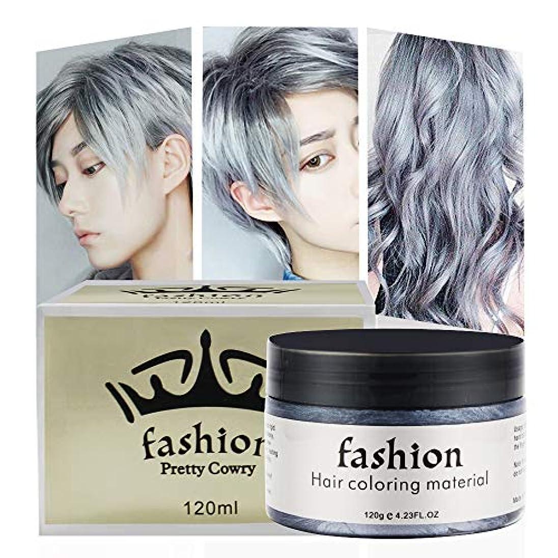 エコーほかにオールヘアワックス WAWJ おしゃれ染め 染毛剤 整髪料 ヘアカラー用品 メンズ 大容量 120g