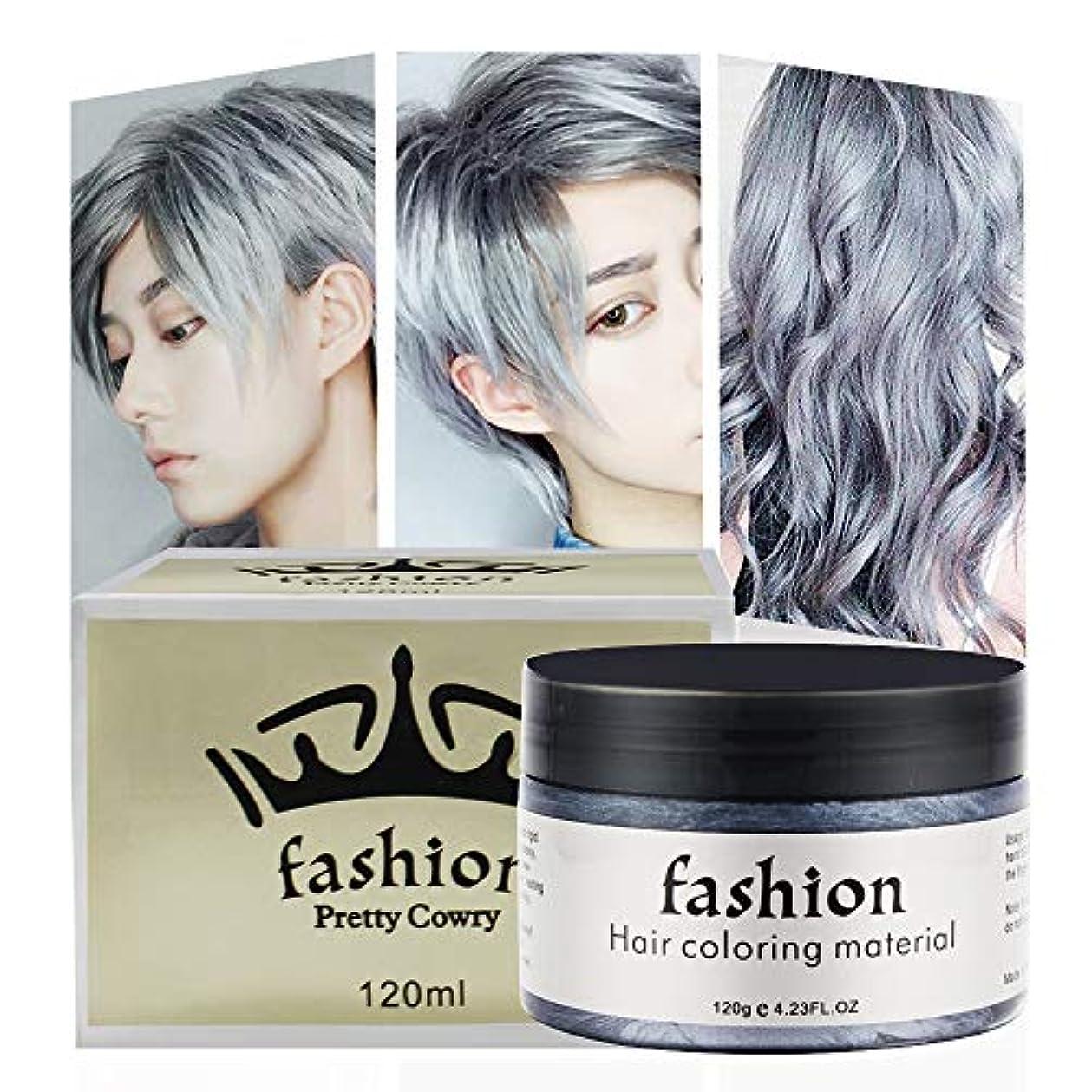 緩やかな宣言症候群ヘアワックス WAWJ おしゃれ染め 染毛剤 整髪料 ヘアカラー用品 メンズ 大容量 120g