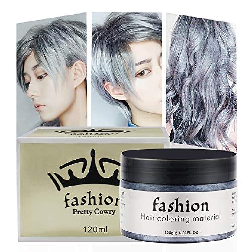 やる研究放射性ヘアワックス WAWJ おしゃれ染め 染毛剤 整髪料 ヘアカラー用品 メンズ 大容量 120g