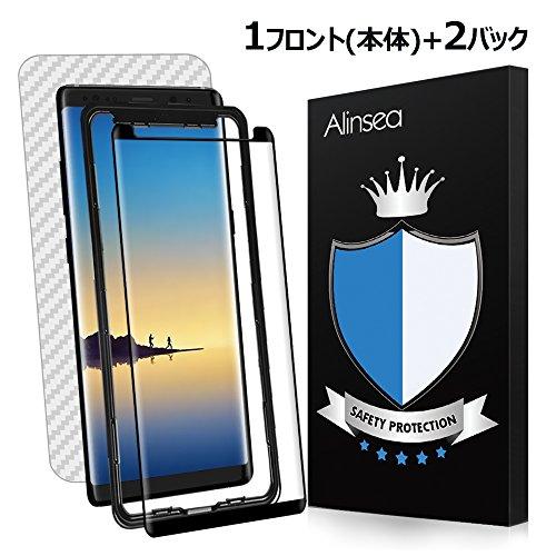 Galaxy Note 8 ガラスフィルム Alinsea Galaxy Note 8液晶保護フィルム 3D強化ガラス 曲面デザイン 3Dラウンドエッジ加工 飛散防止 気泡レス 耐衝撃 光沢 撥水・防水 硬度9H TPUバック保護フィルム2枚付き (Galaxy Note 8, 3D ガラスフィルム1枚)