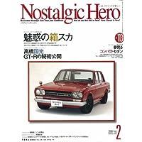 Nostalgic Hero (ノスタルジック ヒーロー) 2006年 02月号 [雑誌]