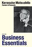 (英文版)商売心得帖 Business Essentials (英語で読む「松下幸之助」) (English Edition)