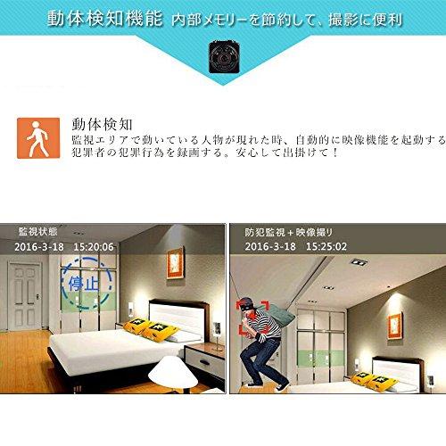 MYZEAL 超小型カメラ 防犯監視カメラ 高解像度 暗視対応 動体検知機能搭載 8GBカード付き