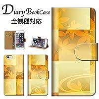 Apple iPhone X 手帳型 スマホ ケース カバー スマホケース スマホカバー レザー スタンド アイフォンケース アイフォンカバー