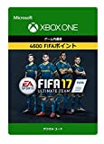 FIFA 17 ULTIMATE TEAM FIFAポイント 4600|オンラインコード版 - XboxOne