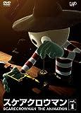 スケアクロウマン SCARECROWMAN THE ANIMATION(1) [DVD] 画像
