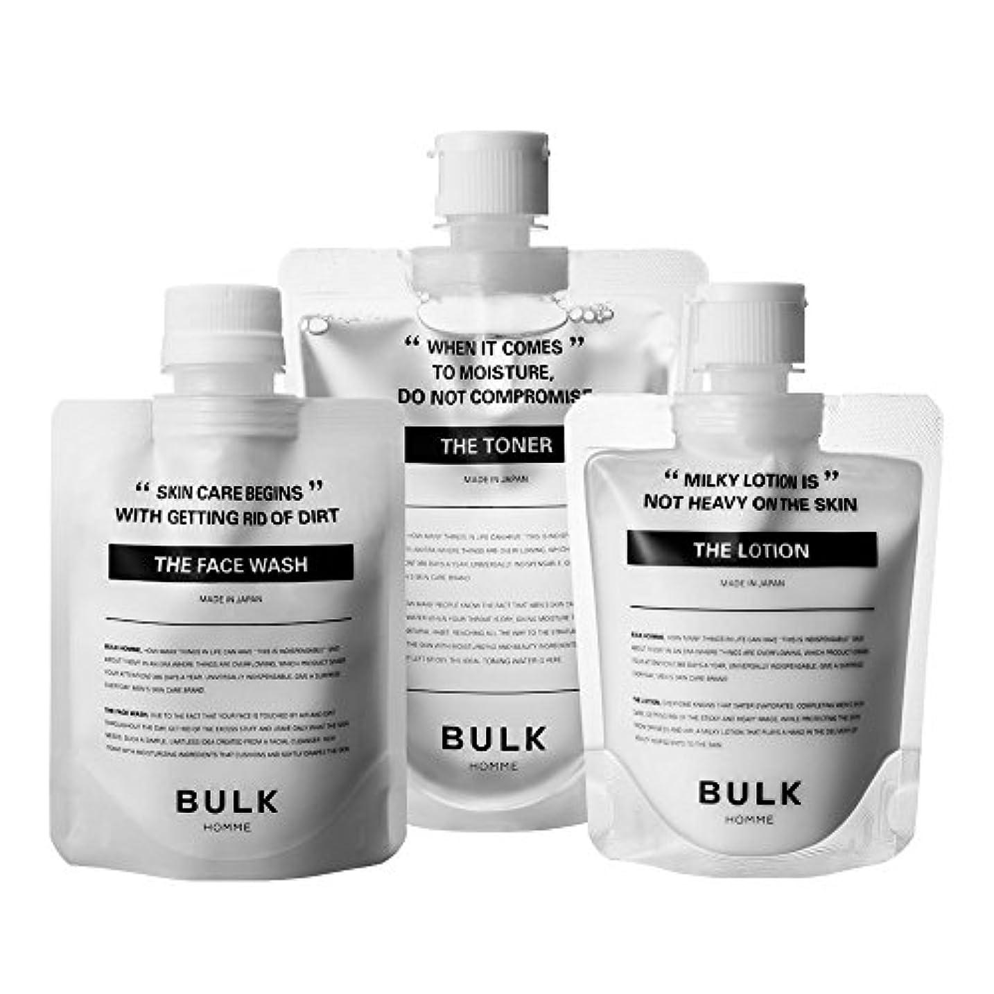 憂鬱な作者アウトドアバルクオム (BULK HOMME) バルクオム フェイスケアセット(メンズスキンケア) 洗顔&化粧水&乳液 プレゼント袋なし