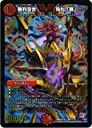 デュエルマスターズ DMX22-b-080-VI 《勝利宣言 鬼丸「覇」》