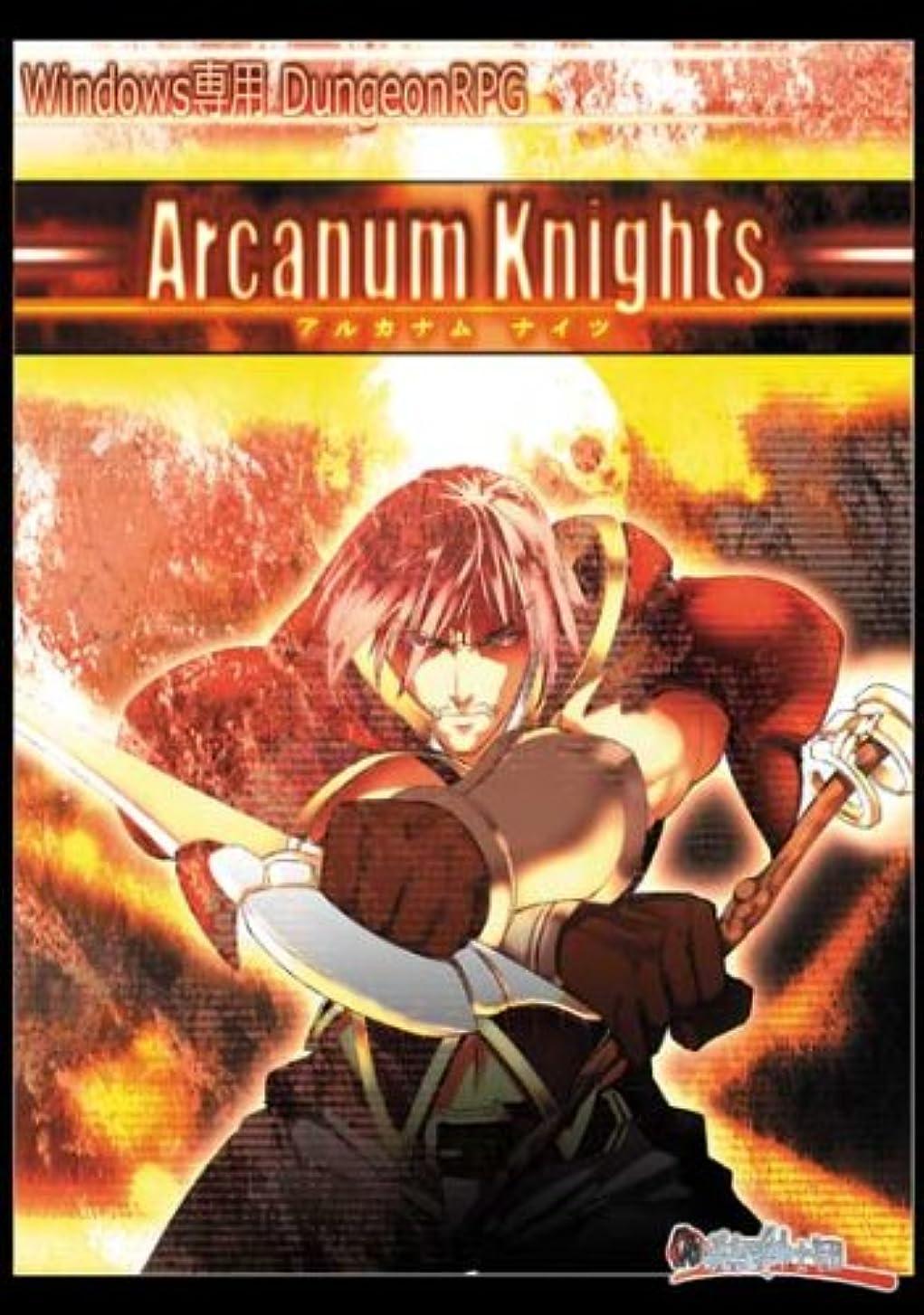 非常に保護する神のArcanum Knights[同人PCソフト]