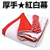 【厚手】紅白幕 丈180cm×長さ9m(5間)