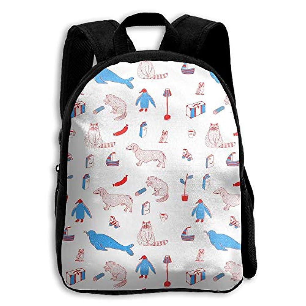 魅力的胚終了しましたキッズ バックパック 子供用 リュックサック ペンギン 犬 猫 ショルダー デイパック アウトドア 男の子 女の子 通学 旅行 遠足