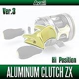 【Avail/アベイル】 アブ用 アルミクラッチZX Ver.3 シャンパンゴールド (ハイポジション)(モラムSX・モラムZX用)