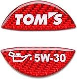 TOMS(トムス) オイルフィラーキャップガーニッシュ レッド・5W-30 12181-T0530-R1