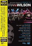 《ROCK STANDARD》トリビュート・トゥ・ブライアン・ウィルソン [DVD]