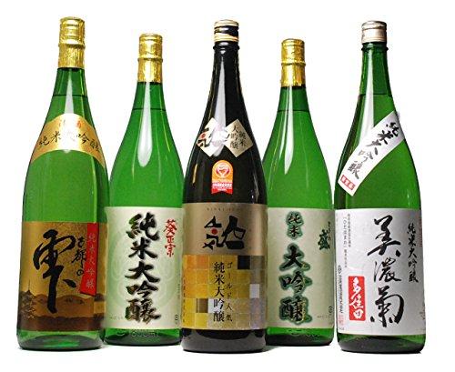 大吟醸 飲み比べプレミアム 第2弾 1800ml 純米大吟醸入り 5本セット