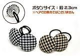 Amazon.co.jpかわいい・使いやすいキッズポニーヘアゴム【C12-24】ジュニア子供 -茶/-