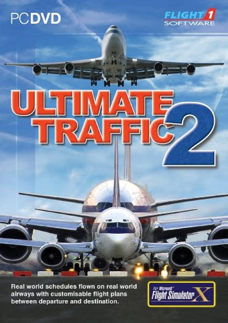哺乳類呼び出す減衰Ultimate Traffic 2 Add-On for FSX (輸入版)