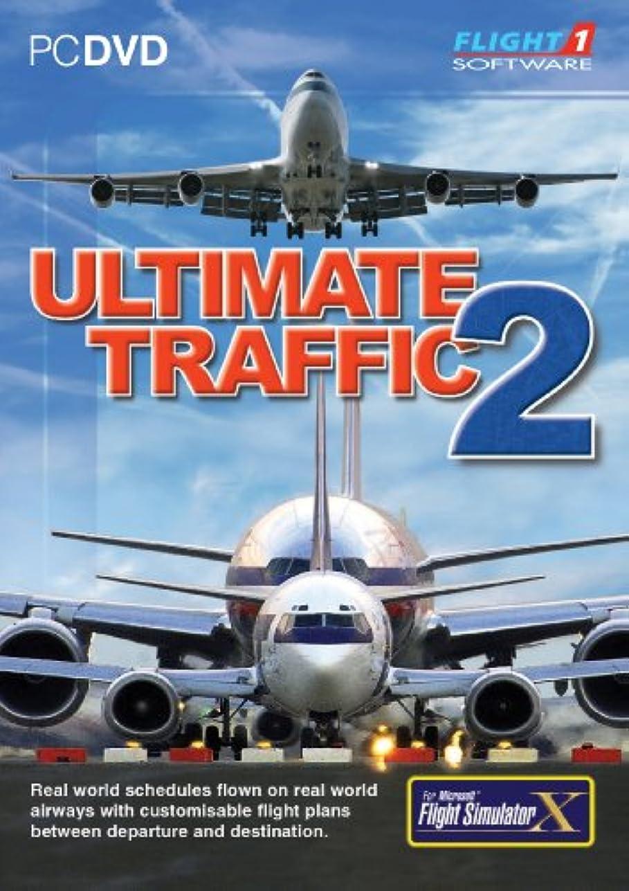 かみそり撤回する欠伸Ultimate Traffic 2 Add-On for FSX (輸入版)