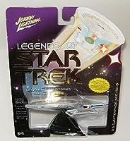 Legends of Star Trek USS Enterprise NCC-1701-D Series 3 Uncharted Territories [並行輸入品]