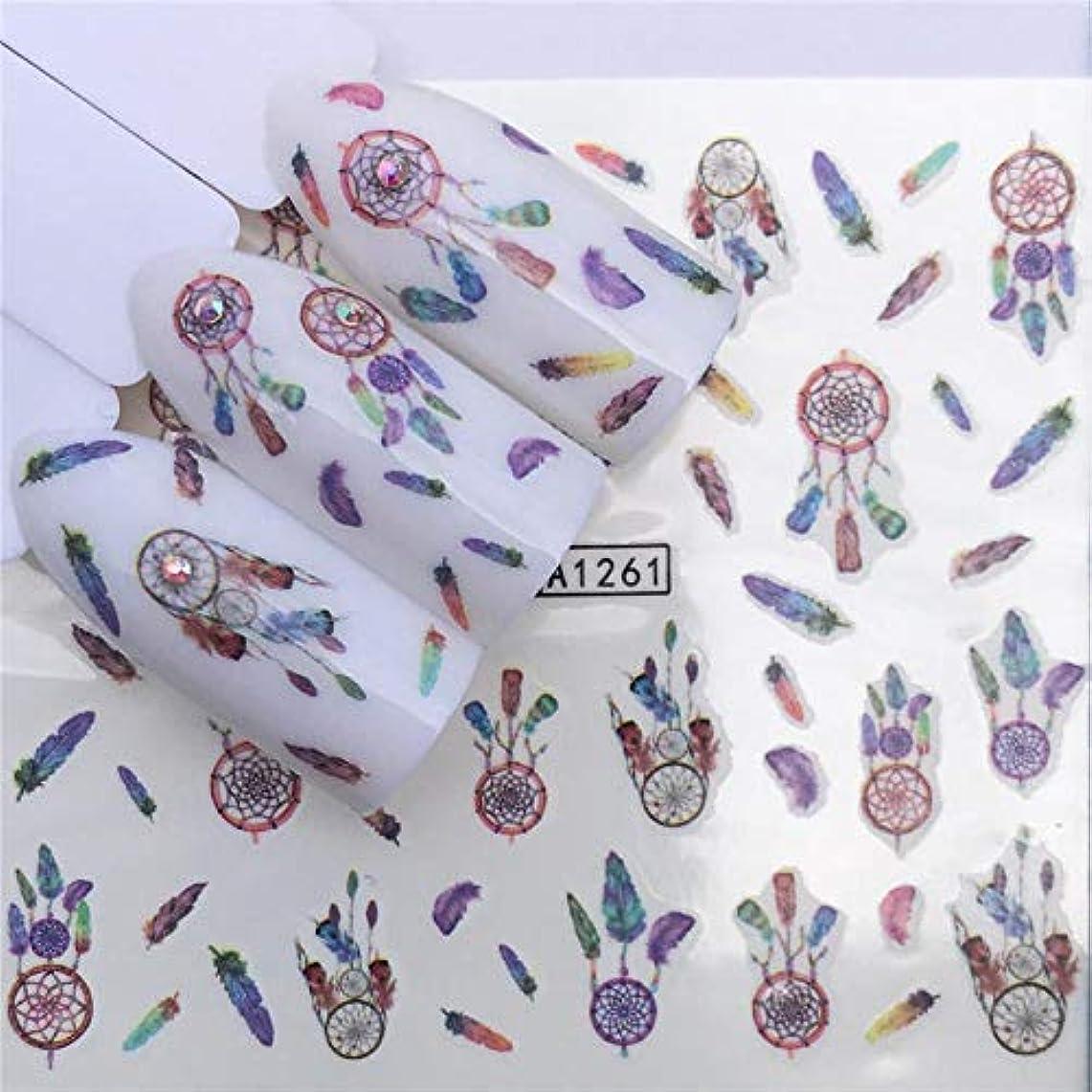受け入れ祭り孤独SUKTI&XIAO ネイルステッカー 10スタイル漫画ネイルステッカー水デカール花透かしインクスライダー用ネイルアート装飾ジェルネイルアクセサリー、Yzw-A1261