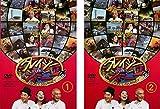 クレイジージャーニー vol.1 1、2 [レンタル落ち] 全2巻セット [マーケットプレイスDVDセット商品]