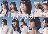 1830m AKB48 / ポスター無し/2CD+DVD+PHOTOBOOK+ランダム生写真1枚