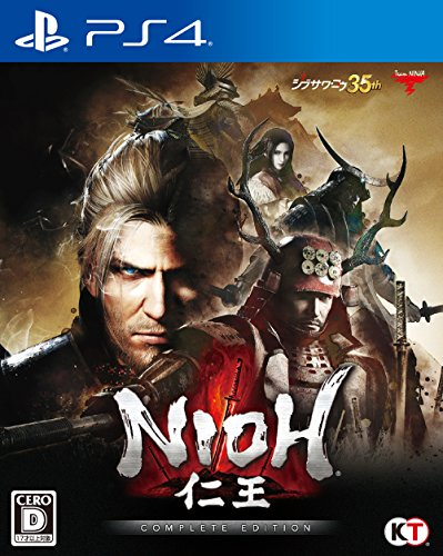 仁王 Complete Edition - PS4