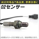 O2センサー エスティマ T MCR30 1999.12~2003.04