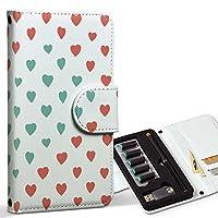 スマコレ ploom TECH プルームテック 専用 レザーケース 手帳型 タバコ ケース カバー 合皮 ケース カバー 収納 プルームケース デザイン 革 ラブリー ハート 模様 006380