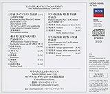 メンデルスゾーン:劇音楽「真夏の夜の夢」抜粋、ピアノ協奏曲 画像