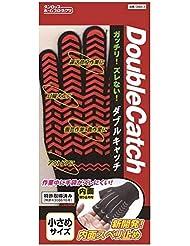 ダンロップ ダブルキャッチ 手袋 小さめサイズ レッド 10双×12袋(120双)