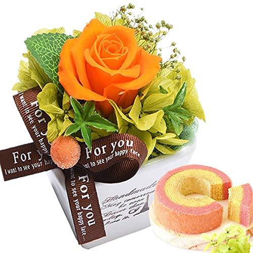 誕生日 ギフト プレゼント 花とスイーツセット プリザーブドフラワー 薔薇プリザギフト (オレンジ)