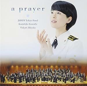 祈り~未来への歌声