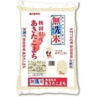 【精米】【Amazon.co.jp限定】秋田県産 無洗米 あきたこまち 5kg 平成30年産