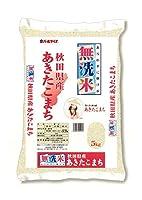 全農パールライス(597)新品: ¥ 2,4303点の新品/中古品を見る:¥ 2,430より