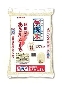 【精米】秋田県産 無洗米 あきたこまち 平成28年産 5kg