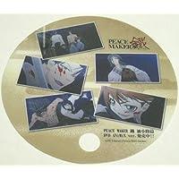 クリアうちわ 黒乃奈々絵 PEACE MAKER 鐵 2013アニメイトブックフェア