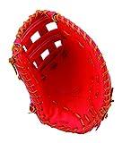 Wilson(ウイルソン) 硬式用ミット Wilson Staff (ウイルソン スタッフ) 一塁手用 WTAHWP38D Eオレンジ (22)