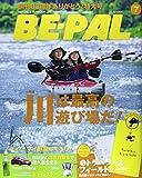 BE-PAL (ビーパル) 2014年 07月号 [雑誌]