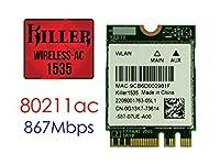 ゲーマー向け無線LANカード Killer Wireless-AC 1535 QCNFA364A 802.11AC 867Mbps 2x2 WLAN + Bluetooth4.1 M.2 NGFF 無線LANカード