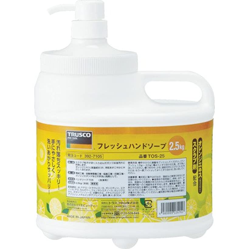 屋内卵ラッカストラスコ中山 株 TRUSCO フレッシュハンドソープ 2.5L本体 TOS-ECO-25