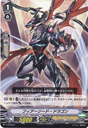 カードファイト!! ヴァンガード フィアーソード・ドラゴン V-PR/0041 スペシャルファイトパック vol.2